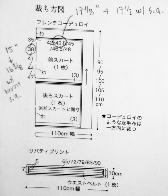 20130328-_DSC0146
