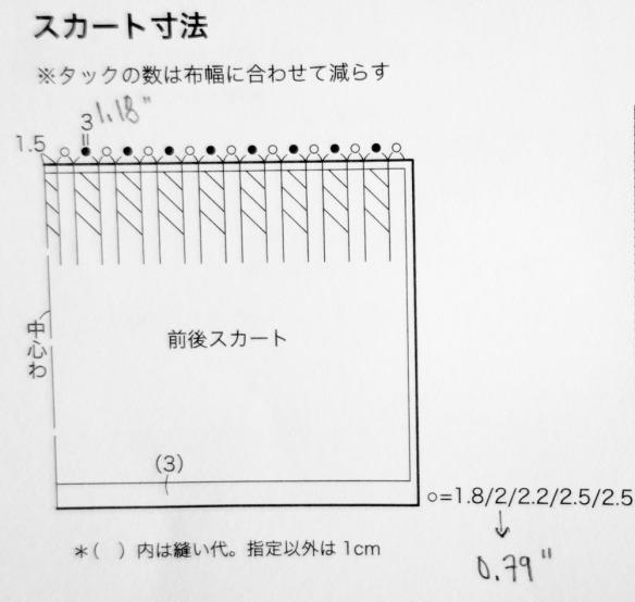 20130328-_DSC0148