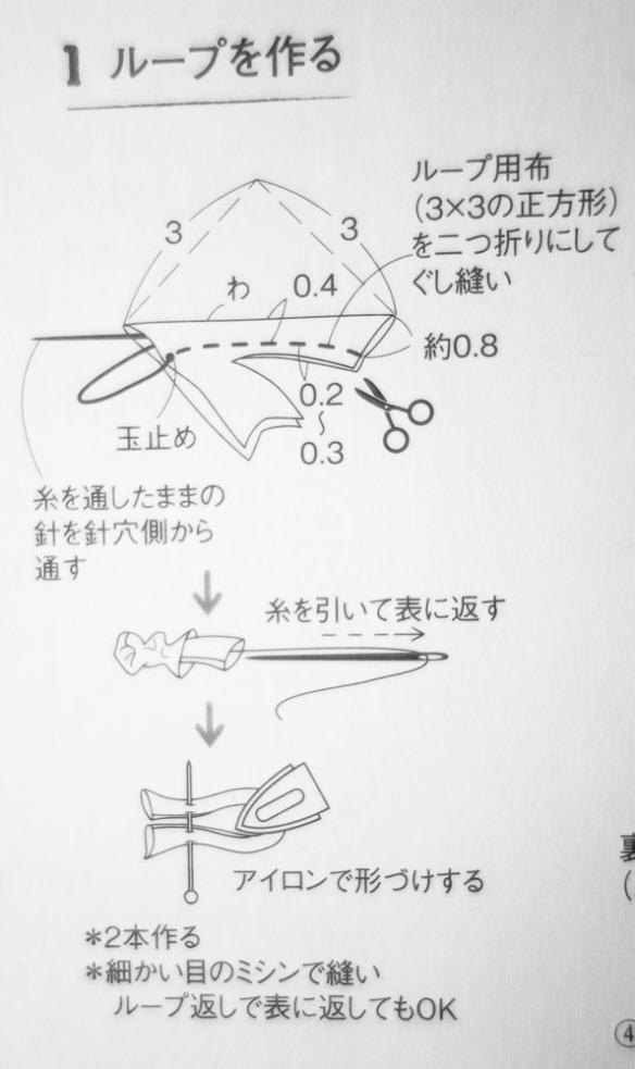 20130328-_DSC0155